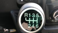 FIAT NUOVO DUCATO E6 FURGONE 35 CH2 PASSO CORTO 2.3 MJT 130CV