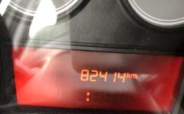 FIAT Punto 4ª serie Punto 1.4 8V 5 porte Easypower Street Euro 6b GPL